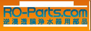 RO-Parts.com
